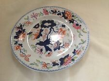 """RARE TONQUIN CHINA ANTIQUE 8.5"""" PLATE CHINESE PATTERN C1820 GOOD USED CONDITION"""