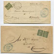 REGNO, 2 PIEGHI 1884 1886, ANNULLI CORSIVI E OTTAGONALI GABBIONETA (CREMONA)   m