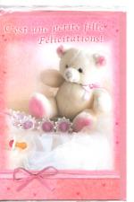 Carte Félicitations Naissance.Fille. Rose.C'est une fille.18,5 cm x 12,5 cm.