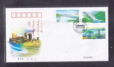 China 2003-21 The Three Gorges Project on the Yangtze River 长江三峡 FDC A
