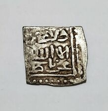 NASRID GRANADA NAZARI ANDALUS ALHAMBRA Silver Coin RARE Dirham 0.73g UNCLEANED
