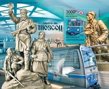 MOSCOW METRO Subway Underground Train Stamp Sheet 2012 Central African Rep. #2