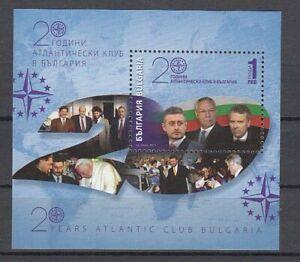 Bulgarie Bloc 338 Atlantischer Club (MNH)