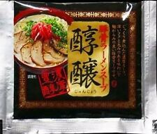 New Japanese Noodles Tonkotsu Ramen Concentration Pork Bone Soup 10 Packs F/S