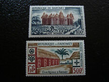 DAHOMEY - timbre - yvert et tellier aerien n° 18 19 n** (A7) stamp