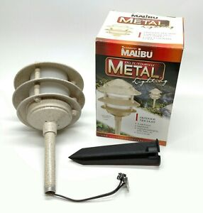 Intermatic Malibu Do It Yourself Metal Outdoor Lighting Light Open Box 11W