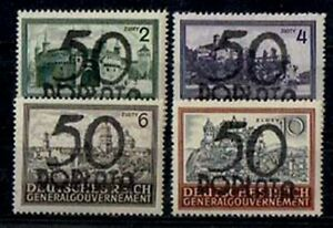 Poland Local issues overprint Niezabitów on GG stamps MNH