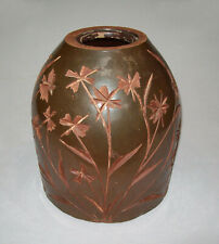 Old Antique Ca 1890s Pottery Jar With Folk Art Wheel Cut Floral Designs Unusual