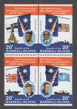 MARSHALL ISLANDS, SCOTT # 59-62 (62A), BLOCK OF 4 MARSHALL ISLANDS CONSTITUTION