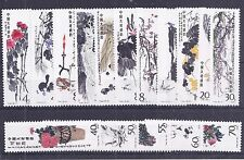 China PRC 1980 Qi Baishi Paintings set MNH, T44