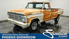1967 Ford F 250