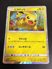 Pikachu 008 SM-P Toys R US Pokemon card Japanese promo
