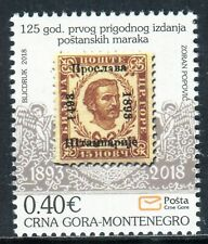 283 MONTENEGRO 2018 - The 125th Anniversary of the First  Postage Stamp -MNH Set