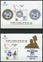 Palestine 2019 MNH United Nations G77 Chairmanship 2x 1v M/S Doves Flags Stamps