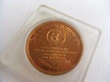 Apollo 11 Mission July 20, 1969 Commemorative Bronze Challenge Coin