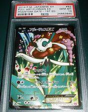Pokemon Florges Ex 1st ed. Full Art Japanese XY Psa 10