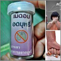 "Quit smoking Thai herb ""Hin Fha"" Lozenge Relieves Symptoms 25 tablet Natural100%"