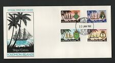 SOLOMON ISLANDS 1980 SHIPS & CRESTS (1st) LOVELY UNADDRESSED FIRST DAY COVER