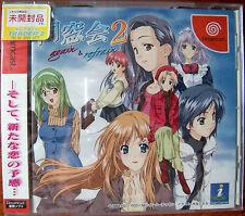 "SEGA Dreamcast DC ""DOUSOUKAI 2 - AGAIN & REFRAIN"" + OFFICIAL GUIDE AVG Free Ship"