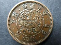 1906 Korea Empire 1/2 Chon Coin, Year 10. High Score. Rare 大韓 光武十年 半錢
