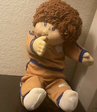 New ListingVtg Cabbage Patch Doll Brown Long Yarn Hair Brown Eyes Pacifier Made In Spain