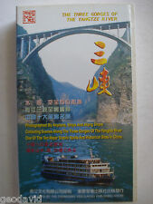 The Three Gorges Of The Yangtze River English Language NTSC VHS Made in China