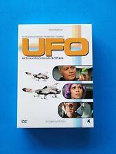 UFO - Weltraumkommando S.H.A.D.O. - Gesamtedition  [6 DVDs] (2008)