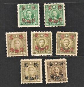 China 1943 Hunan Surch 20c on Martyrs (5v Red + 2v Black) MNG CV$35+