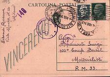 CARTOLINA POSTALE 1943 - VINCEREMO - X BERSAGLIERI MOTOCICLISTI P.M.33  32-145