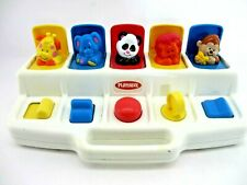 Vintage 1995 Hasbro Playskool Pop Up Pals Toy Jungle Safari Animals