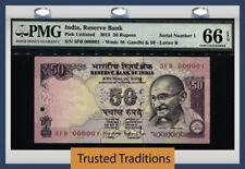 TT PK UNL 2015 INDIA 50 RUPEES EXOTIC S/N 000001 GANDHI PMG 66 EPQ GEM 1 OF 10!