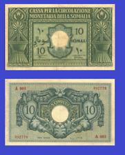 Italian Somaliland 10 somali 1950 UNC - Reproduction