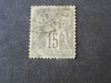 FRANCE, SCOTT # 69, 15c. VALUE 1876-78 GREY/ LILAC PEACE/COMMERCE ISSUE USED