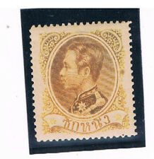 THAILAND 1883 First Issue 1 Sik MLH