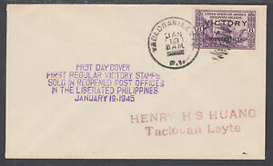 Philippines Sc 488 FDC. 1945 8c Victory, Reopened Post Offices Cachet,