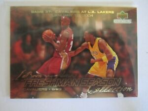 2003-04 Upper Deck Freshman Season Collection Set Lebron James Rookie Card #39