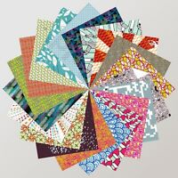 Origami Paper   200 Sheets, 15cm Square   Designer Patterns Complete Collection