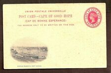 Cape Of Good Hope Privately printed p/ stat cards