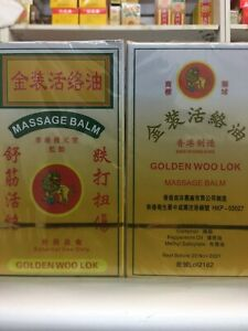 4 Boxes Gold Woo Lok Massage Balm Oil As Woodlock