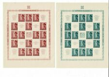 E998 Croatia Hrvatska 1943 Complete UM Sheets Set of 2 PO Fresh Unmounted Mint