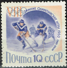 Russia Soviet Hockey Team Squaw Valley Winter Olympics stamp 1960 MLH