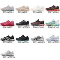 Asics Gel-Quantum 360 Knit / CM / 2 / 4 / Shift MX Women Running Shoes Pick 1