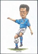 MANCHESTER CITY FOOTBALL CARDS-2002- #16-CHINA-SUN JIHAL