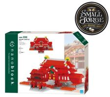 Nanoblock SHURI CASTLE, Challenger Deluxe Series,NBM-030, 840 Pieces,Level 3,NEW