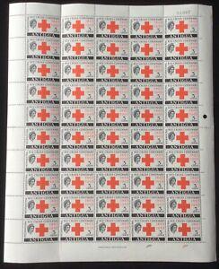 Antigua SG147- 1963 Red Cross Centenary Mint Sheet 50 Stamps.