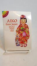 Dover Little Paper Books Aiko Sticker Doll Book (W)