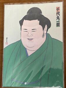 Sumo postcards nishikie rikishi wrestler Terunofuji Enho Takayasu Tochinoshin
