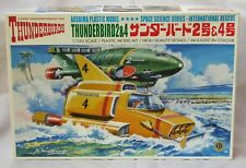 Thunderbirds 2 & 4 Aoshima No.2 Plastic Model Kit Gerry Anderson