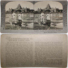 Keystone Stereoview Parsees Worshiping in Bombay, INDIA From RARE 1200 Card Set