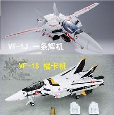 Valkyrie factory KO  1/60 Macross Fortress VF Battlestar VF1S Foca machine
